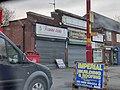Former Co-Op store, Kingstanding Road, Birmingham - 2021-01-29 - Andy Mabbett.jpg