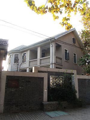 Xue Yue - Former residence of Xue Yue in Nanjing.