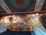 アナンタラ・サイアム・バンコク・ホテル
