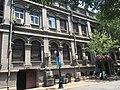 French Concession IMG 4589 Yaquan Bathhouse.jpg