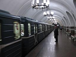Frunzenskaya (Фрунзенская) (4954780712)