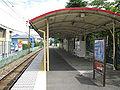 Fuji-kyuko-Fujikyu-highland-station-platform.jpg