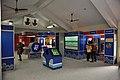 Fun Science Gallery - Bardhaman Science Centre - Bardhaman 2015-07-24 1507.JPG