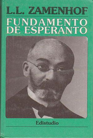 Fundamento de Esperanto cover