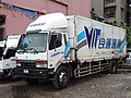 Fuso FM of Well Trans X2-028 20150830.jpg
