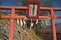 Futao Inari Shrine(Twin-Tails Inari Shrine) - 二尾稲荷神社 - panoramio.jpg