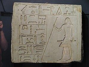Face (hieroglyph)