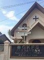 GKPS Pardamean, Res. Medan Timur (02).jpg