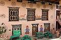 Gaa-Tyen Handicraft, Sopsokha, Bhutan.jpg