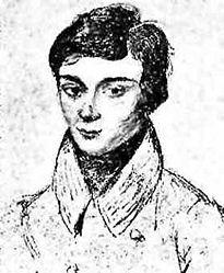 Galois khi 15 tuổi, hình vẽ của một người bạn học