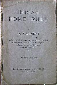 Hind Swaraj cover