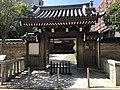 Gate of Daichoji Temple near Maizuru 2-Chome Crossroads.jpg