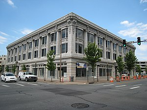 Gazette Building (Little Rock, Arkansas) - The Gazette Building in Little Rock
