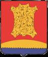 Gerb Apanasenkovskogo raiona.png