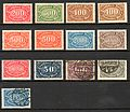 German stamps.jpg