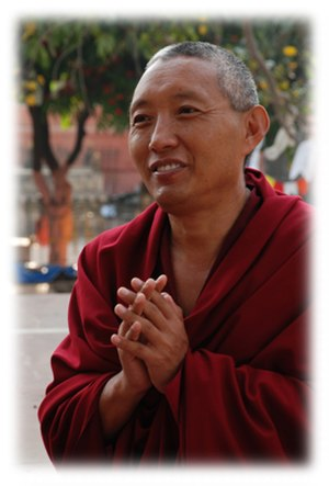 Tashi Tsering (Jamyang Buddhist Centre) - Tashi Tsering
