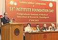 Ghulam Nabi Azad addressing at the Golden Jubilee Celebrations & 51st Foundation Day of Post Graduate Institute of Medical Education and Research, Chandigarh, at Chandigarh. The Vice President, Shri Mohd. Hamid Ansari.jpg