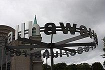 Gillick Signage, Dublin, May 2011 (02).JPG