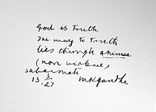 God is Truth.jpg