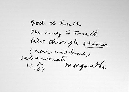 """God is truth. The way to truth lies through ahimsa (nonviolence)"" - Sabarmati, 13 March 1927 God is Truth.jpg"