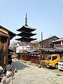 Gojunoto Tower (Yasaka Tower) of Hokanji Temple from Sanneizaka.jpg
