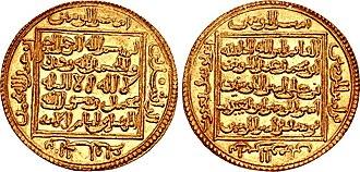 Muhammad al-Nasir - Image: Gold coin of Almohad ruler Abu 'Abd Allah Muhammad (r. 1199 1213)