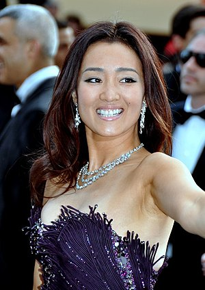 2014 Shanghai International Film Festival - Gong Li, first woman president of the jury for the Golden Goblet Award