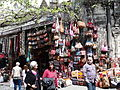 Grand Bazaar 12 (7704706070).jpg