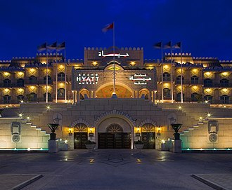 Grand Hyatt Muscat Hotel.jpg
