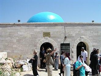 Jonathan ben Uzziel - Tomb of Jonathan Ben Uzziel