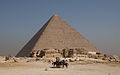 Great Pyramid of Giza.jpg