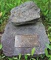 Great hunger years memorial Liperi 1.jpg
