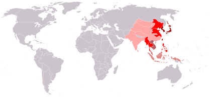 Asian blank map east
