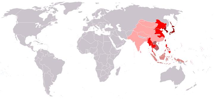 グレーター・イースト・アジア会議の加盟国:日本と植民地:日本が占領している他の地域:日本が異議を唱え、主張している地域
