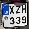 Greek moto licence plate.jpg