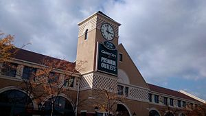 Grove City Premium Outlets - Food court of the Grove City Premium Outlets in 2014.