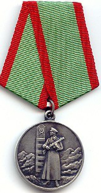 "Medal ""For Distinction in Guarding the State Border of the USSR"" - Medal ""For Distinction in Guarding the State Border of the USSR"" (obverse)"