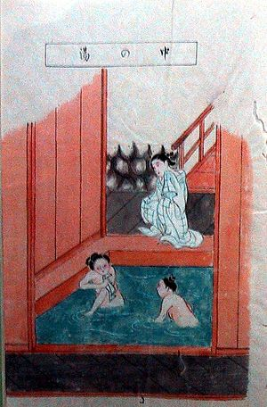 Onsen - Guidebook to Hakone from 1811