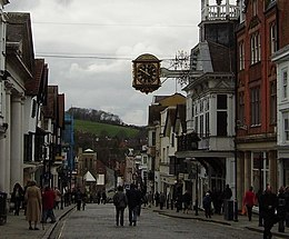 Guildford High Street - geograph.org.uk - 729696.jpg