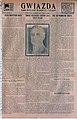 Gwiazda (Holyoke, Mass.), April 14, 1945, p. 1.jpg