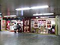 Häagen-Dazs shop in Umeda station.JPG