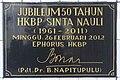 HKBP Sinta Nauli, Res. Sinta Nauli (07).jpg