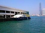 HKKF Sea Serene parked at Central.jpg