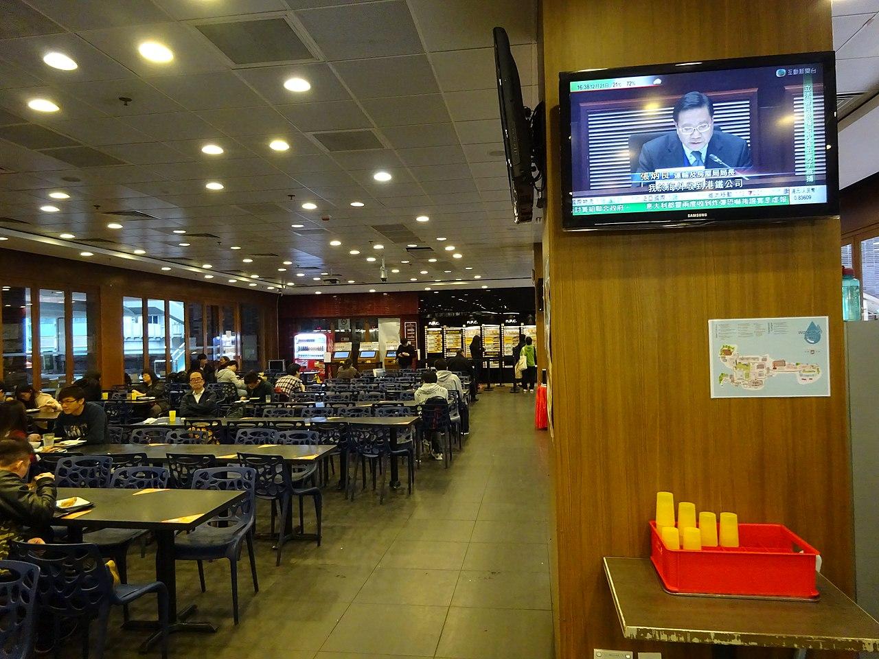 Restaurant Fu Lam Menu St Jean Sur Richelieu