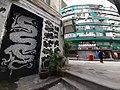 HK 上環 Sheung Wan 華里 Wa Lane dragon sign Hollywood Road Building green October 2019 SS2 05.jpg