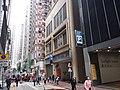 HK 灣仔 Wan Chai 太原街 Tai Yuen Street MLC Sunlight Tower January 2019 SSG indoor carpark entrance.jpg