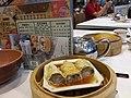 HK 灣仔 Wan Chai Hennessy Road 北海中心 CNT Tower 稻香酒家 Tao Heung Restaurant food menu n dim sum November 2018 SSG 08.jpg