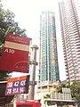 HK 香港仔海傍道 Aberdeen Praya Road 海峰華軒 Bayshore Apartments 南灣御園 Jadewater bus A11 stop sign.jpg
