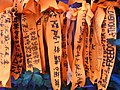 HK Admiralty Tamar Square Ribbon message 029 Orange 9-Sept-2012.JPG