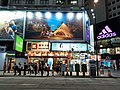 HK CWB 銅鑼灣 Causeway Bay 怡和街 1 Yee Wo Street Hong Kong Mansion shops n bus stop visitors queue night October 2020 SS2.jpg